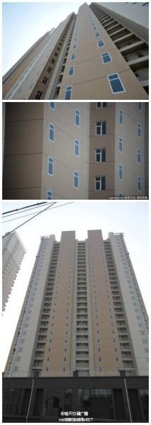 山東青島經濟適用房被曝外牆上畫假窗