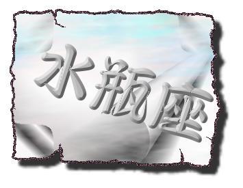 1426160010-09514c