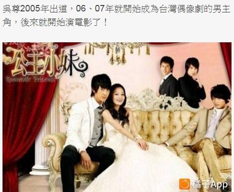 吳尊與相戀18年的高中班對女友結婚,他老婆才是人生勝利組!這家人的成就太可怕了!!!!