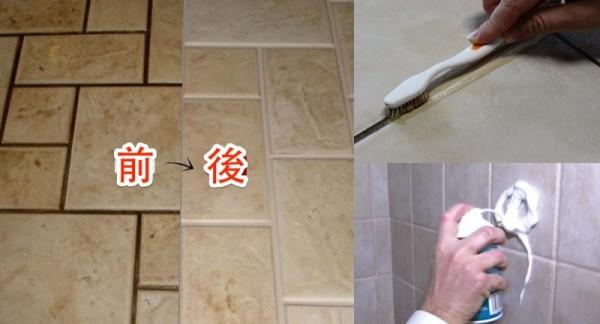 清理廁所磁磚縫隙汙垢有救了!原來只要沾上他...才花十分鐘就翻新!這東西便宜又強大!擦完後真的不可思議!