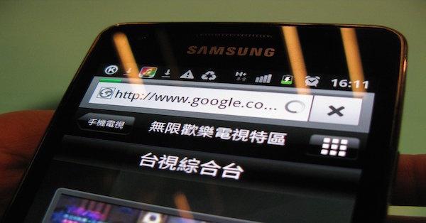 智慧型手機上方的網路訊號 E、o、G、3G、H、H+、4G、4G+代表什麼意義?原來是這樣...出現G的時候千萬要注意啊!