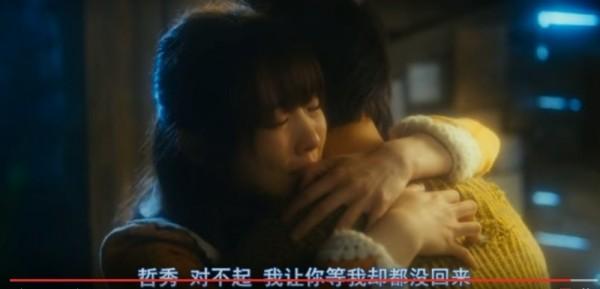 《狼王子》P.K《狼少年》:忠貞不變的「愛情」,才是最動人的愛情史詩