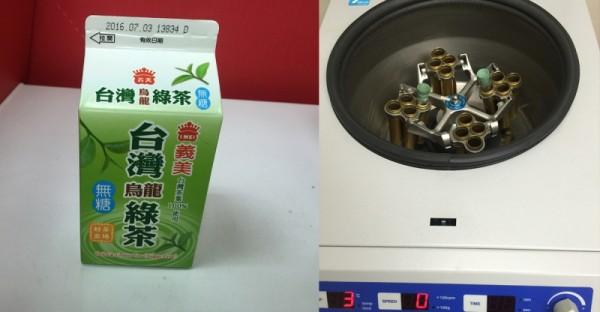 實驗魔人!網友好奇綠茶裡面的內容「真的只有茶跟水嗎?」沒想到實驗結果出來被網友「噓」爆!