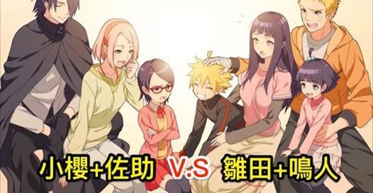 火影忍者「小櫻和雛田婚後對比」小櫻竟然搞到連房子都沒了...比起來雛田也太幸福了!