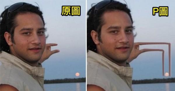 他請網友幫忙P圖「讓太陽移到手指間」,結果14張「超狂失控照」讓他後悔到快哭出來啊!