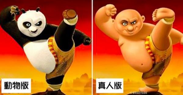 10個經典動畫裡的「動物角色如果變成人」的超爆笑對比圖!第5 樹懶那張實在貼切的太崩壞了吧!
