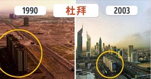 10個「以前VS現在」變化大到讓人覺得超誇張的知名城市。