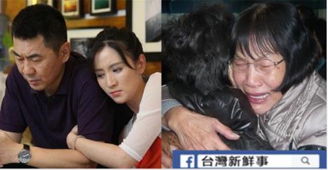 我二十出頭,愛上四十歲大叔,帶他回家我媽非但不反對反而抱著他失聲痛哭!