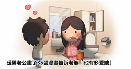 暖男老公畫了35張漫畫告訴老婆「他有多愛她」,第11張讓大家都觸動內心地默默掉淚…