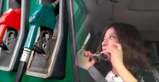 「趙薇」去加油站沒帶錢,「摘墨鏡」想用臉付錢,沒想到老闆說了三個字!