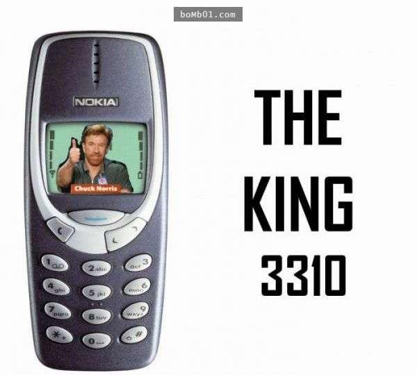 1508322598-f78e21