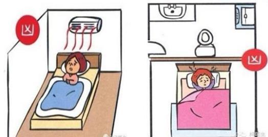 睡房的風水你不能不知道,能化解便化解!尤其是第11個,很容易生病的!