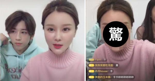 中國300萬粉絲「正妹女主播」玩直播,沒想到意外關掉美顏的瞬間...粉絲哭說「嚇到倒彈!」