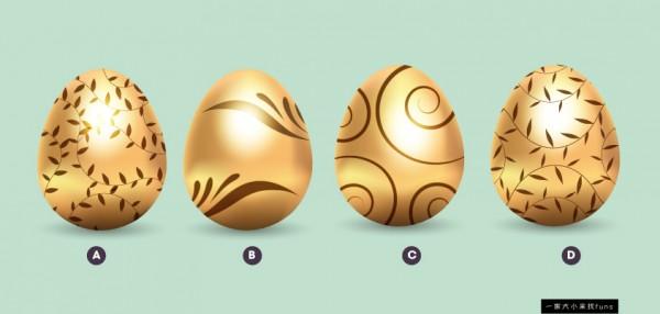【測驗】占卜測試:你最喜歡哪個金蛋?看看你婚後做皇后還是女傭?