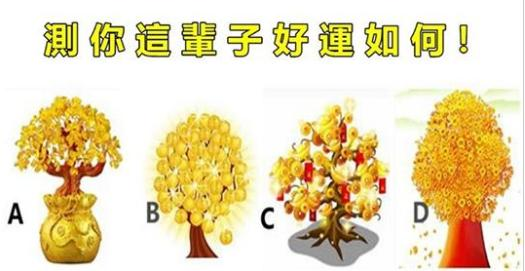 【測驗】選一棵你最愛的樹,測你這輩子好運如何!