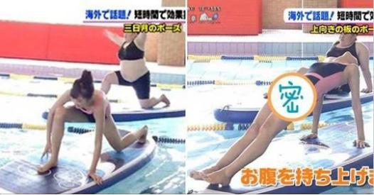 女星水上瑜珈有亮點!網友眼尖發現:那痕跡...看了好害羞阿