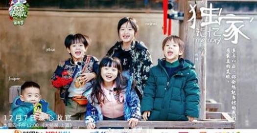 爸爸5陳小春拒絕唱獨家記憶,只因是張柏芝的專屬情歌,應采兒氣瘋
