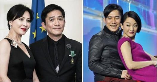 劉嘉玲寧願「不賺7.5億」也不讓梁朝偉演如懿傳,原因是這2個女主角!